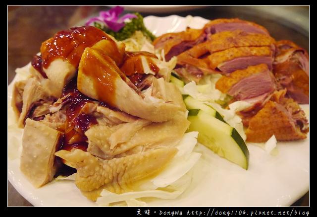 【南投食記】泰雅渡假村。泰雅餐廳。合菜式晚餐