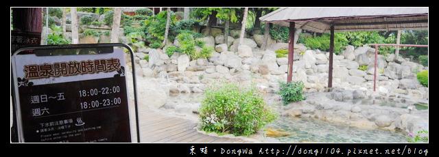 【南投遊記】泰雅渡假村。泰雅露天溫泉池