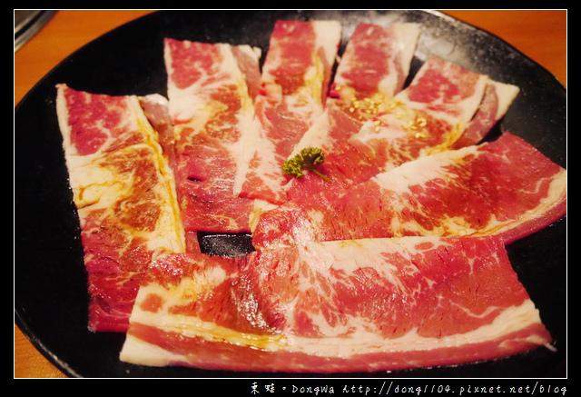 【桃園食記】覓燒肉。藝文特區單點式燒肉