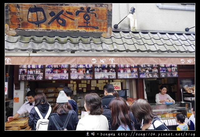 【大阪自助/自由行】奈良東向商店街。中谷堂艾草麻糬