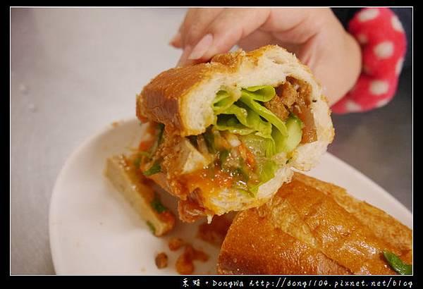【南投食記】埔里素食。越南素食小吃。法國麵包捲