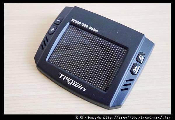 【開箱心得】日本車載第一品牌 Trywin。TPMS 300 Solar 太陽能胎壓偵測器