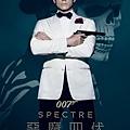 007:惡魔四伏.jpg
