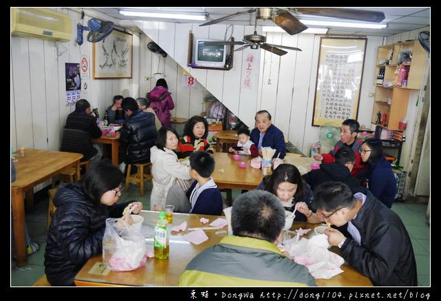 【桃園食記】新屋麵食館。南北合麵食館。傳統刀削麵