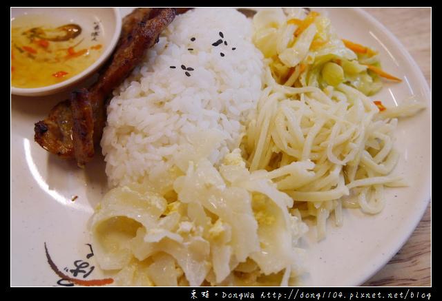 【桃園食記】蘆竹南崁越南料理。欣越牛肉河粉 牛肉麵