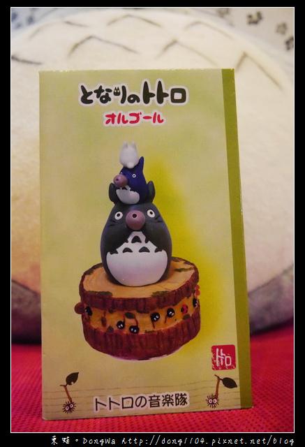 【大阪自助/自由行】橡子共和國採購開箱。吉卜力專賣店