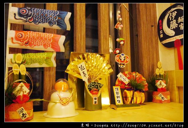 【桃園食記】蘆竹拉麵。楓月堂和膳。伊藤家正宗博多豚骨拉麵