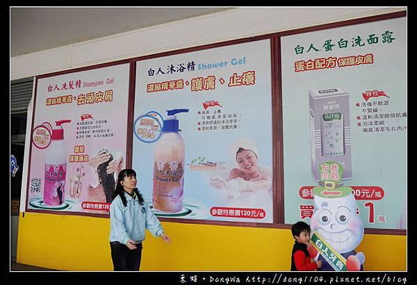 【嘉義遊記】白人牙膏觀光工廠。牙膏生產線參觀