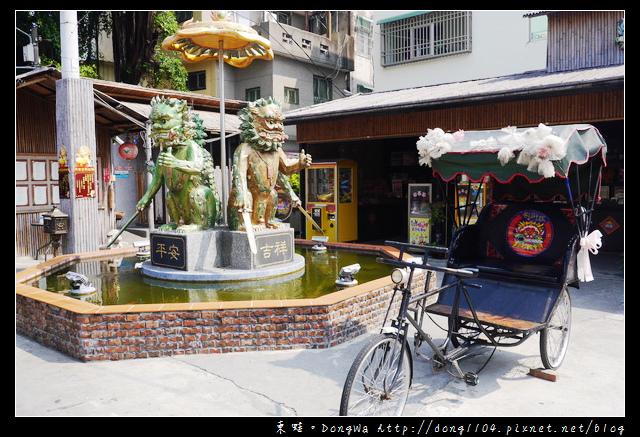 【台南遊記】安平老街。安平劍獅埕主題館