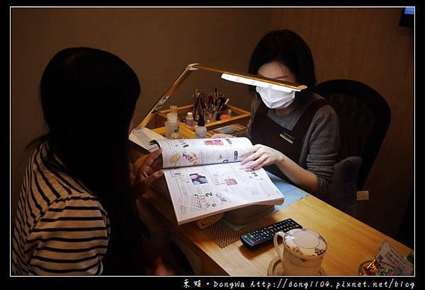 【板橋新埔美甲】奧比卡美甲沙龍。日式光療美甲