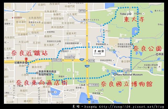 【大阪自助/自由行】奈良近鐵/東大寺地區一日遊路線分享