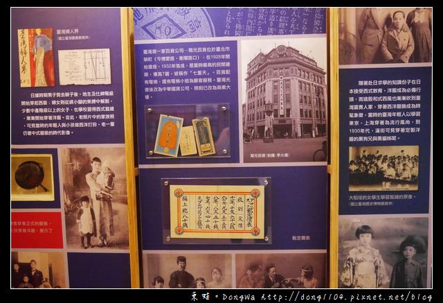 【台北遊記】萬華西門町。西本願寺廣場。台北市立文獻館