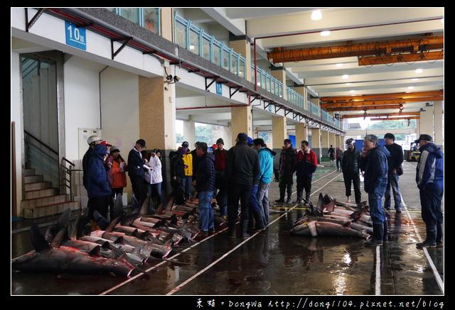 【宜蘭遊記】蘇澳區漁會。南方澳第三魚貨拍賣場