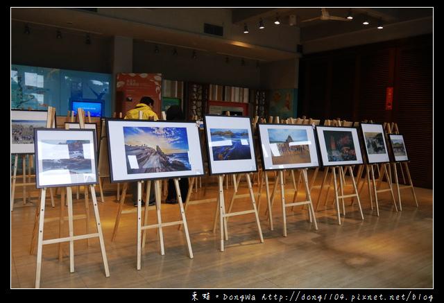 【宜蘭遊記】南方澳遊客中心。東北角暨宜蘭海岸國家風景區管理處