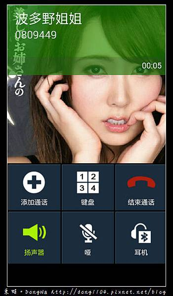 【手機程式】假呼叫2。惡作劇愚人節假電話專用