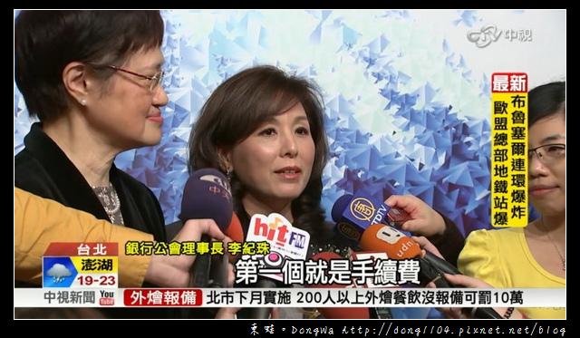【日本旅遊】15銀行4800萬張金融卡可至日本提款。最高11.5%優惠稅率