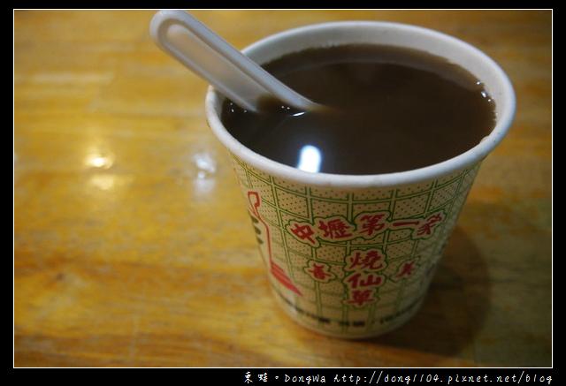 【中壢食記】綿綿鬆鬆的紅豆湯|中壢第一家善美燒仙草