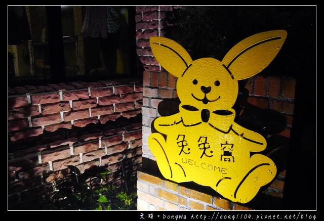 【宜蘭住宿】寵物大聯萌拍攝場景|寵物友善民宿|樓中樓獨棟民宿|三星兔兔窩渡假民宿