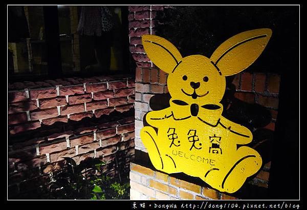 【宜蘭住宿】寵物大聯萌拍攝場景 寵物友善民宿 樓中樓獨棟民宿 三星兔兔窩渡假民宿