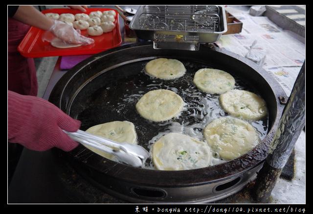 【宜蘭食記】三星蔥油餅|全國第一屆三星蔥油餅競賽冠軍|阿婆蔥油餅