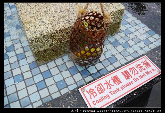 【宜蘭遊記】2016年重新開園|溫泉煮蛋泡腳通通有|清水地熱公園