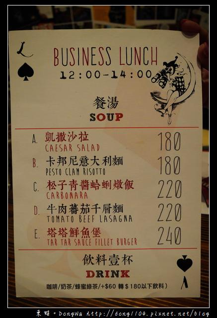 【台北食記】台北市府美式餐廳|融合多國料理|Little Vegas Taipei 小維加斯