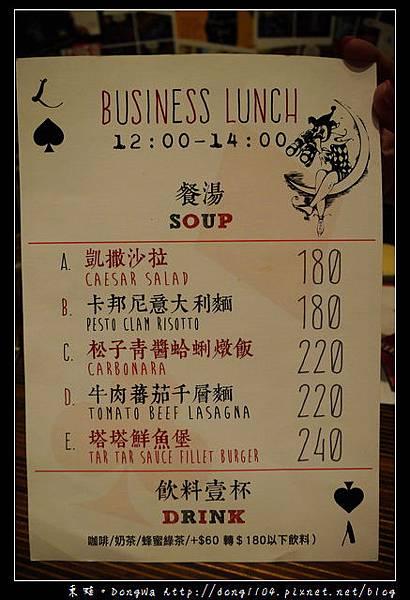 【台北食記】台北市府美式餐廳 融合多國料理 Little Vegas Taipei 小維加斯