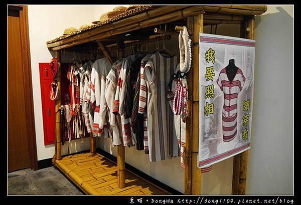 【宜蘭遊記】泰雅族傳統服飾免費體驗 大同鄉泰雅生活館