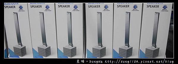【開箱心得】檯燈與藍芽喇叭的完美結合 好事多推薦好物 Luxy Star 樂視達藍芽音樂LED檯燈 LS-07