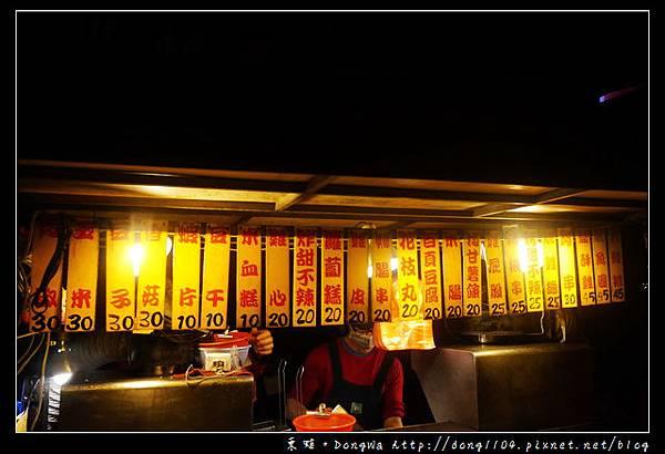 【新竹食記】竹北深夜食堂|碳烤宵夜排隊美食|烤第一碳烤攤車