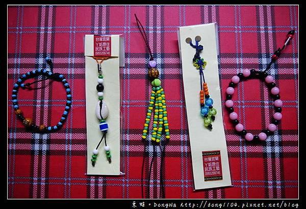 【宜蘭遊記】泰雅族傳統串珠體驗 ㄚ姤彩帶編織工作室