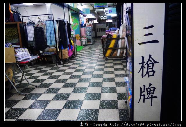 【中壢遊記】回桃看宇宙藝術節|大時鐘第一市場