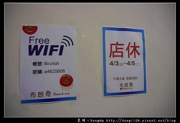 【中壢食記】中原大學早餐|免費無線wifi|布朗奇 Brunch 早午餐
