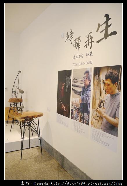 【台北遊記】台灣禮品館旗鑑店|MIT文創伴手禮紀念品|皮革手作教室初體驗