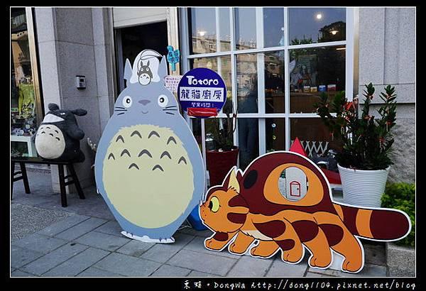 【中壢食記】創新技術學院早午餐 龍貓主題餐廳 龍貓廚房