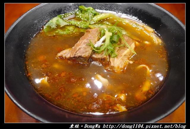 【中壢食記】SOGO商圈牛肉麵|一生懸命的好味道|匠 骰子牛肉麵