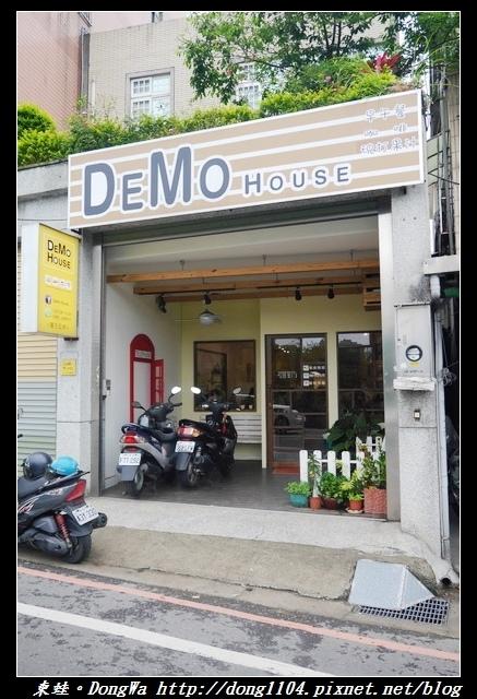【桃園食記】三元街貓咪早餐店|寵物友善|DEMO HOUSE 早午餐