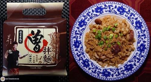 【泡麵評鑑】2016全球10大美味泡麵