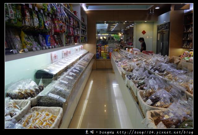 【中壢食記】16種配料任意搭配霜淇淋|百年老店花生之家|張豐盛商行