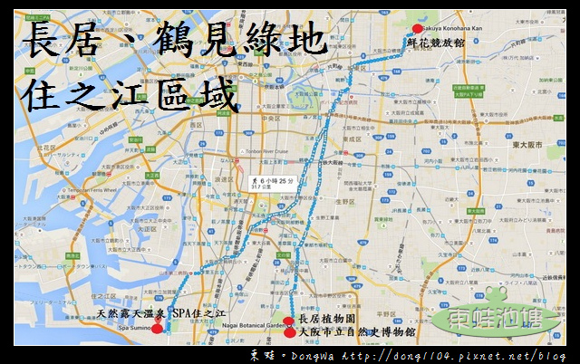【大阪自助/自由行】從早到晚大阪精彩樂園。大阪周遊卡28個免費景點介紹