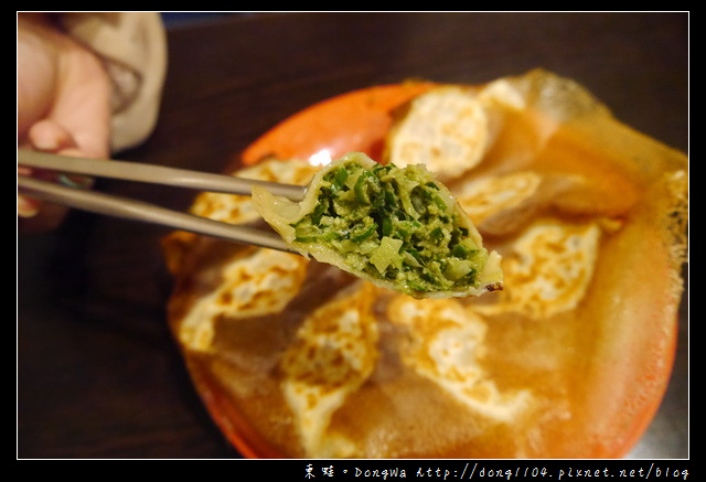【桃園食記】四種口味綜合燒餃子|雪花煎餃|宇都宮餃子