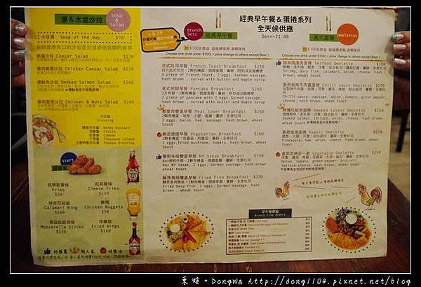 【苗栗食記】頭份早午餐 尚順廣場商圈 美式漢堡 格子SQUARE'S美式餐廳