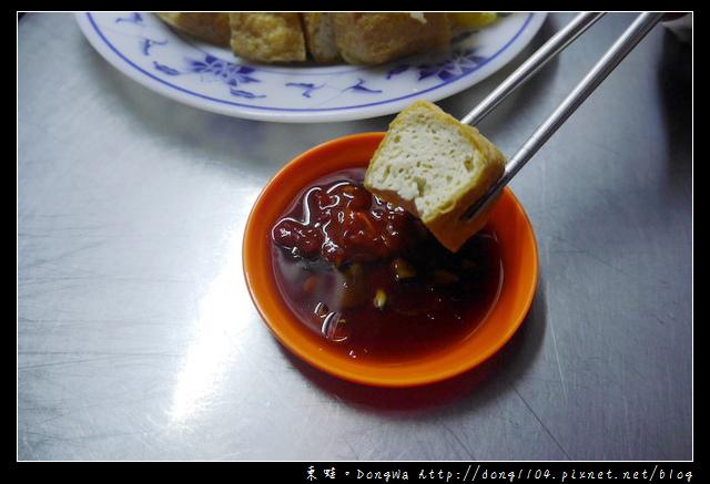 【桃園食記】桃園觀光夜市|臭豆腐+米粉湯