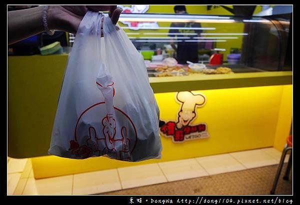 【台中食記】南屯區宵夜|獨門日式朝燒醬汁|偉哥鹹酥雞嶺東店