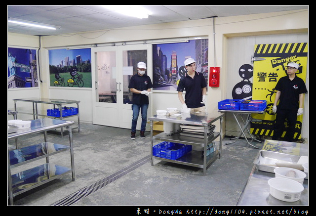 【新北遊記】板橋觀光工廠|親子手作推薦|黑丸嫩仙草DIY教室