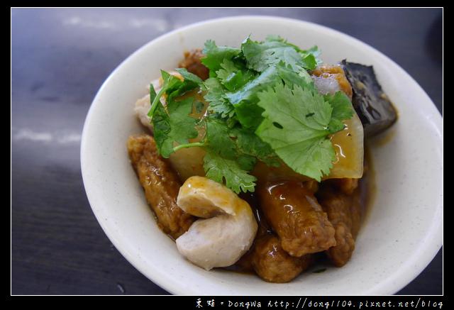 【台北食記】濱江市場旁平價美食|招牌自製辣椒必嚐|肥老媽羊肉羹