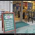 【台北食記】松菸美食|統一時代百貨商圈|哈克廚房義大利麵燉飯