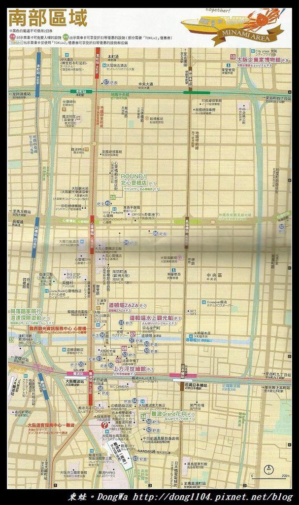 【大阪自助/自由行】行程規劃建議和大阪奈良京都分區地圖