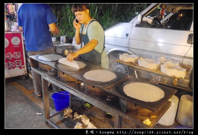 【桃園食記】蘆竹南崁五福夜市|便宜又大份量|來來現做潤餅