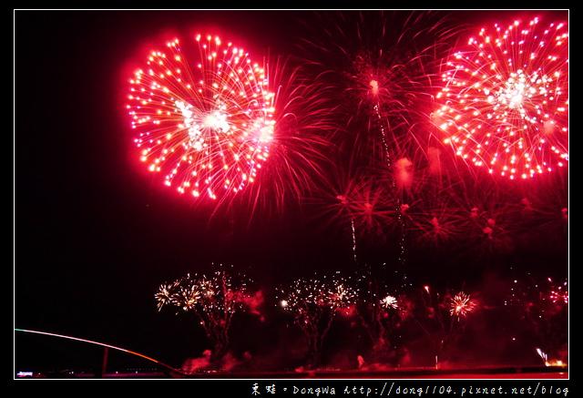 【澎湖遊記】2016澎湖國際海上花火節|馬公市觀音亭園區